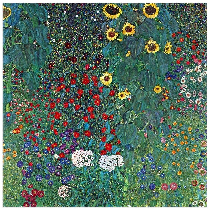 ArtPlaza TW90326 Klimt Gustav - Garden with Crucifix 2 Decorative Panel 31.5x31.5 Inch Multicolored