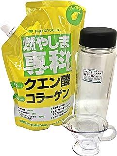 【正規品】エナジークエスト 燃やしま専科 レモン 500g + 計量カップ + ボトル【3点セット】