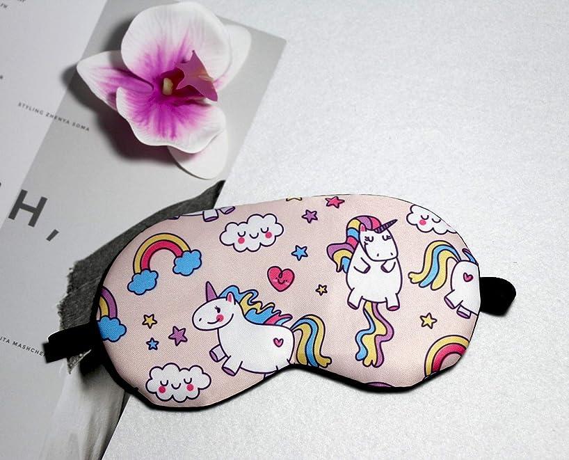 モデレータ委員長従順なNOTE 漫画マスク睡眠ソフトパッド入り睡眠アイマスク旅行アイカバー残りリラックスアイパッチガール3d睡眠マスク睡眠補助