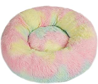 Putsen Calming Pet Bed Donut Anti Anxiety Round Dog Pet Cozy Fluffy Plush Faux Fur Cushion Cat Bed