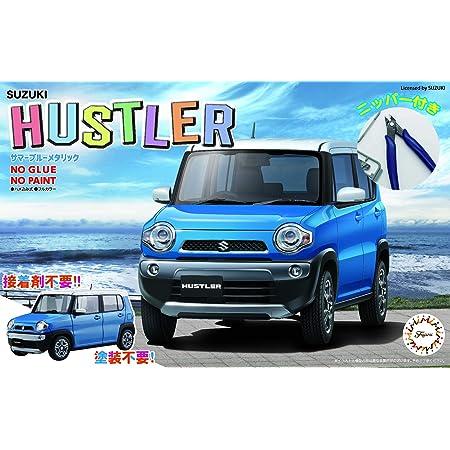 フジミ模型 1/24 車NEXTシリーズ No.3 EX-1 スズキ ハスラー(サマーブルーメタリック) (ニッパー付き) 色分け済み プラモデル 車NX3EX-1