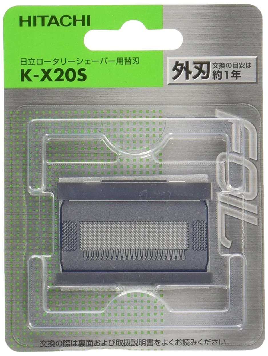 ニコチン休憩黙日立 替刃 外刃 K-X20S