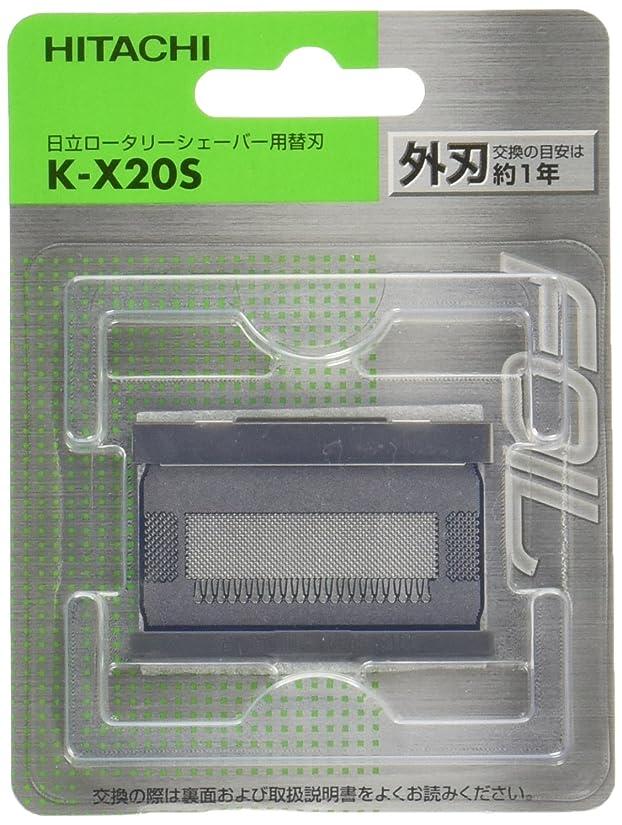 アンカーモトリー家事をする日立 替刃 外刃 K-X20S