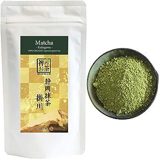 Zen no Megumi Organic Japanese Matcha powder green tea Made in Shizuoka Japan Kakegawa standard 3.53oz 100g