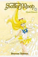Pretty Guardian Sailor Moon Eternal Edition Vol. 5 (English Edition) eBook Kindle