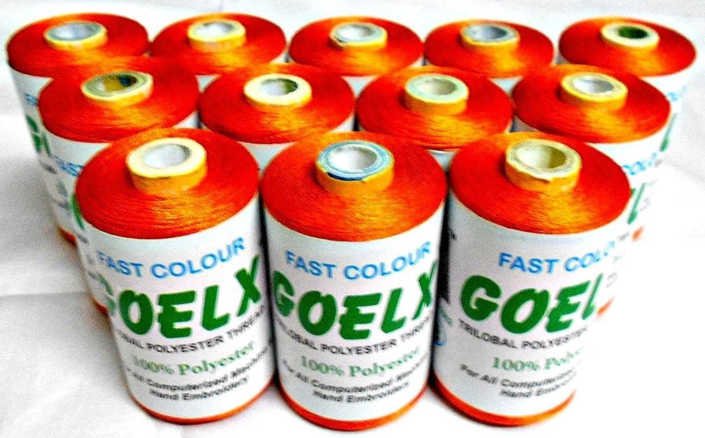 GOELX Polyester Thread / 12 Spool /2000 Yard Each/Orange