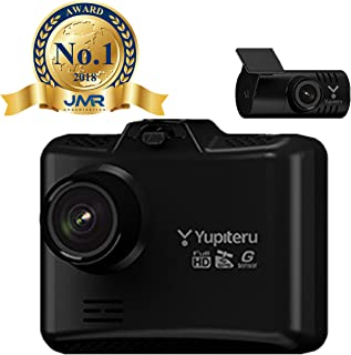 【Amazon.co.jp 限定】ユピテル  前後2カメラ搭載ドライブレコーダー WDT500 日本製 高画質前後200万画素 1年保証 GPS Gセンサー