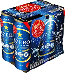 サッポロ 極ZERO 500ml×6本