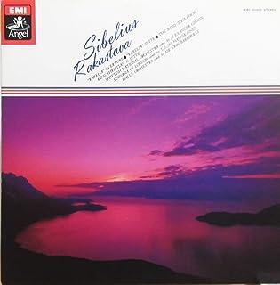 シベリウス:《カレリア-序曲》《組曲-カレリア》《恋人》《吟遊詩人》《劇音楽-クリスチャンⅡ世-組曲》