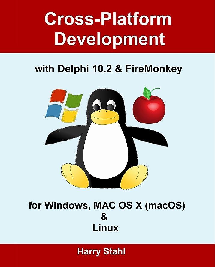 学校導出分配しますCross-Platform Development with Delphi 10.2 & FireMonkey for Windows, MAC OS X (macOS) & Linux (English Edition)