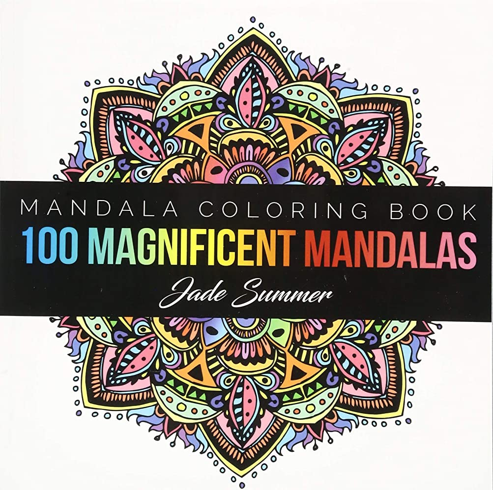 ぐるぐる特殊ジュニアMandala Coloring Book: 100+ Unique Mandala Designs and Stress Relieving Patterns for Adult Relaxation, Meditation, and Happiness (Magnificent Mandalas)