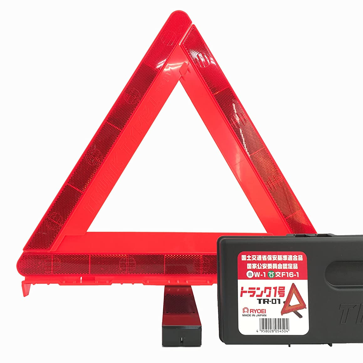 クリークレイアウト追う停止表示板?警告反射板 RYOEI トランク1号 TR-01