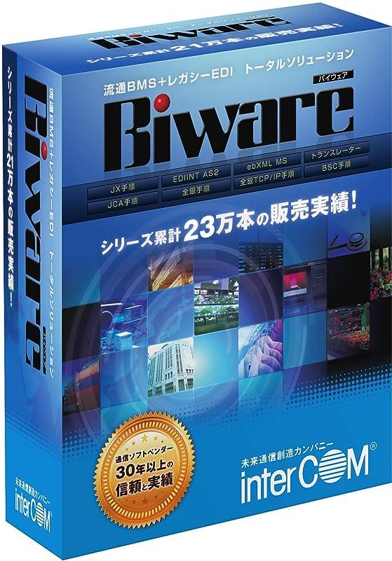 悲観主義者リネン雑草Biwareサポートサービス付きパック(Biware32/J-TA2)