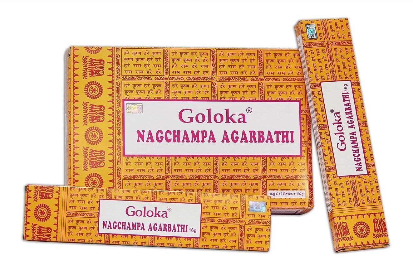 区気怠い薄いですGoloka Nag Champa お香スティック Agarbatti 192グラムボックス | 16グラム入り12パック | 輸出品質