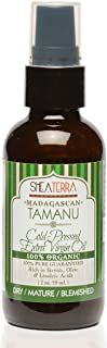Shea Terra Madagascar Tamanu Cold-pressed Extra Virgin Oil |All Natural & Organic Oil Rich in Anti-Aging Amino Acids & Ant...