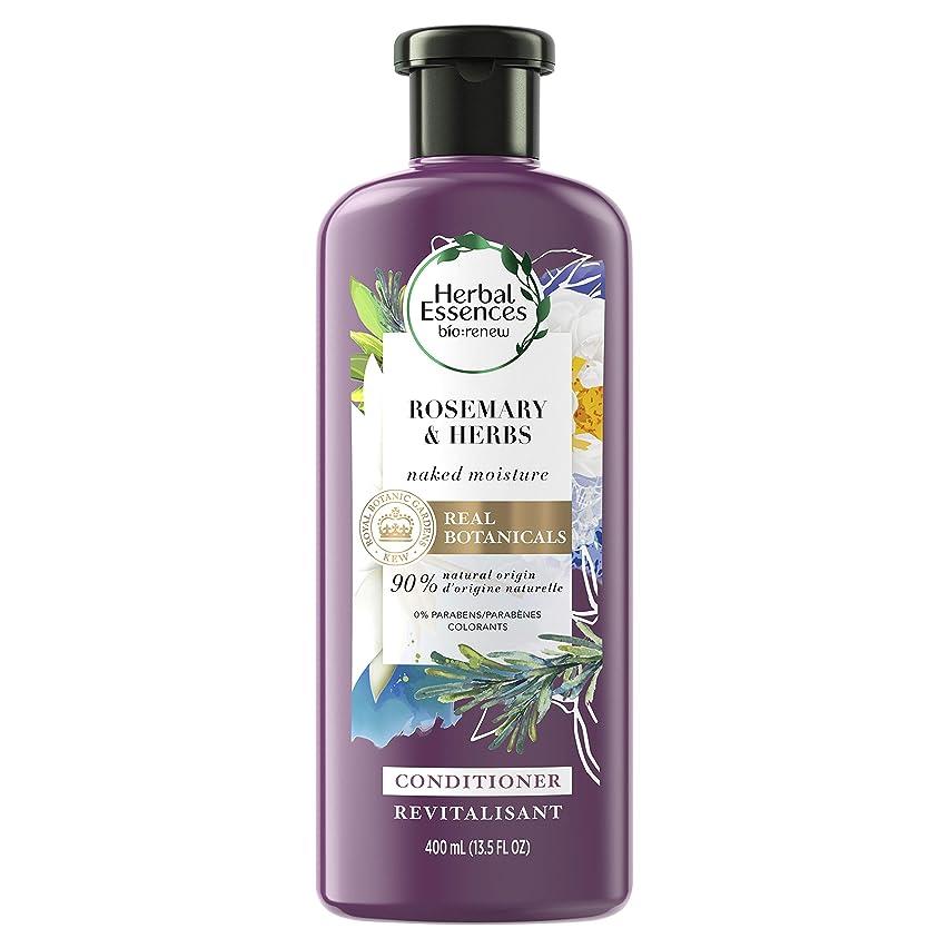 。高齢者浴室ハーバルエッセンス ビオリニュー 潤う艶髪へ ローズマリー&ハーブ コンディショナー