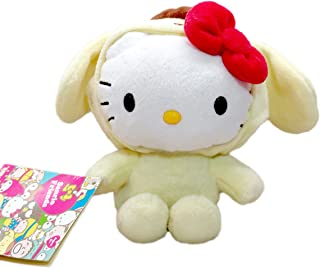 Hello Kitty 50th Anniversary Plush Dressed as Purin 18567