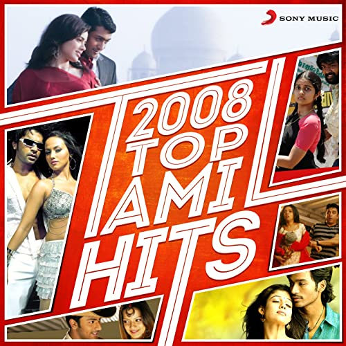 shreya ghoshal tamil song download mp3