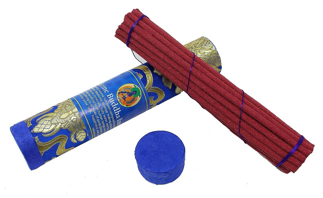吸うと遊ぶ水juccini Tibetan Incense Sticks ~ Spiritual Healing Hand Rolled Incense Made from Organic Himalayan Herbs ブルー