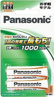 パナソニック 充電式エボルタ 単3形充電池 2本パック お手軽モデル BK-3LLB/2B