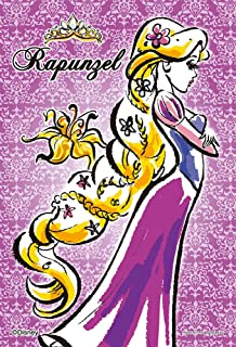 70ピース ジグソーパズル プリズムアートプチ 塔の上のラプンツェル ラプンツェル-Rapunzel-(10x14.7cm)