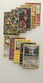 50 Pokemon Card Lot