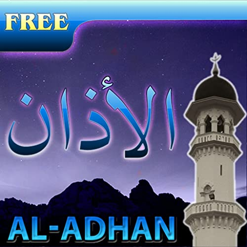 My Prayer Times with Adhan (Azan) Free