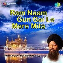 Ram Naam Gun Gai Le Mere Mita