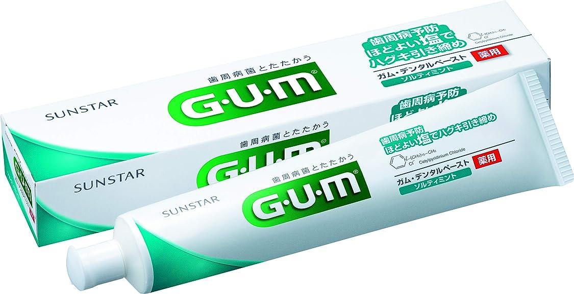 スラックグリーンバック好ましい[医薬部外品] GUM(ガム) デンタル ハミガキ ソルティミント 150g  <歯周病予防>