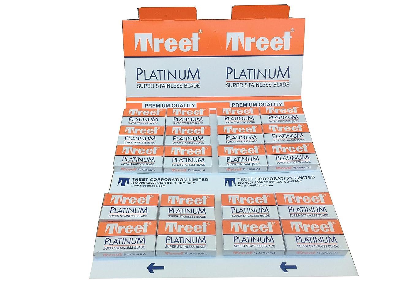 くしゃみ非効率的な道路を作るプロセスTreet Platinum 両刃替刃 200枚入り(10枚入り20 個セット)【並行輸入品】
