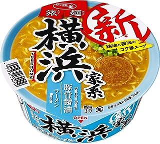 サッポロ一番 旅麺 横浜家系 豚骨醤油ラーメン 75g×12食