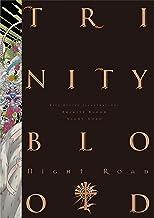 表紙: 九条キヨ イラスト集 Trinity Blood Night Road (カドカワデジタルコミックス) | 吉田 直