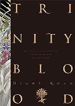 九条キヨ イラスト集 Trinity Blood Night Road (カドカワデジタルコミックス)