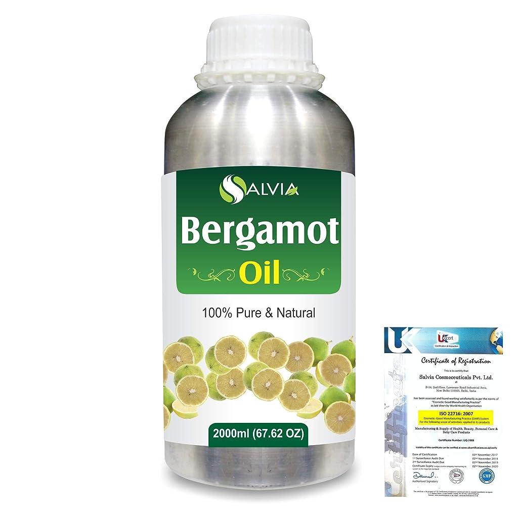 常習的うねる追うBergamot (Citrus aurantium) 100% Natural Pure Essential Oil 2000ml/67 fl.oz.