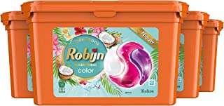 Robijn Kokos Sensation Wasmiddel 3 in 1 Wascapsules Collection - 4 x 15 wasbeurten - Voordeelverpakking