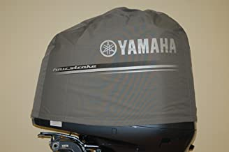 Yamaha Deluxe Outboard F200 and F225 Motor Cover