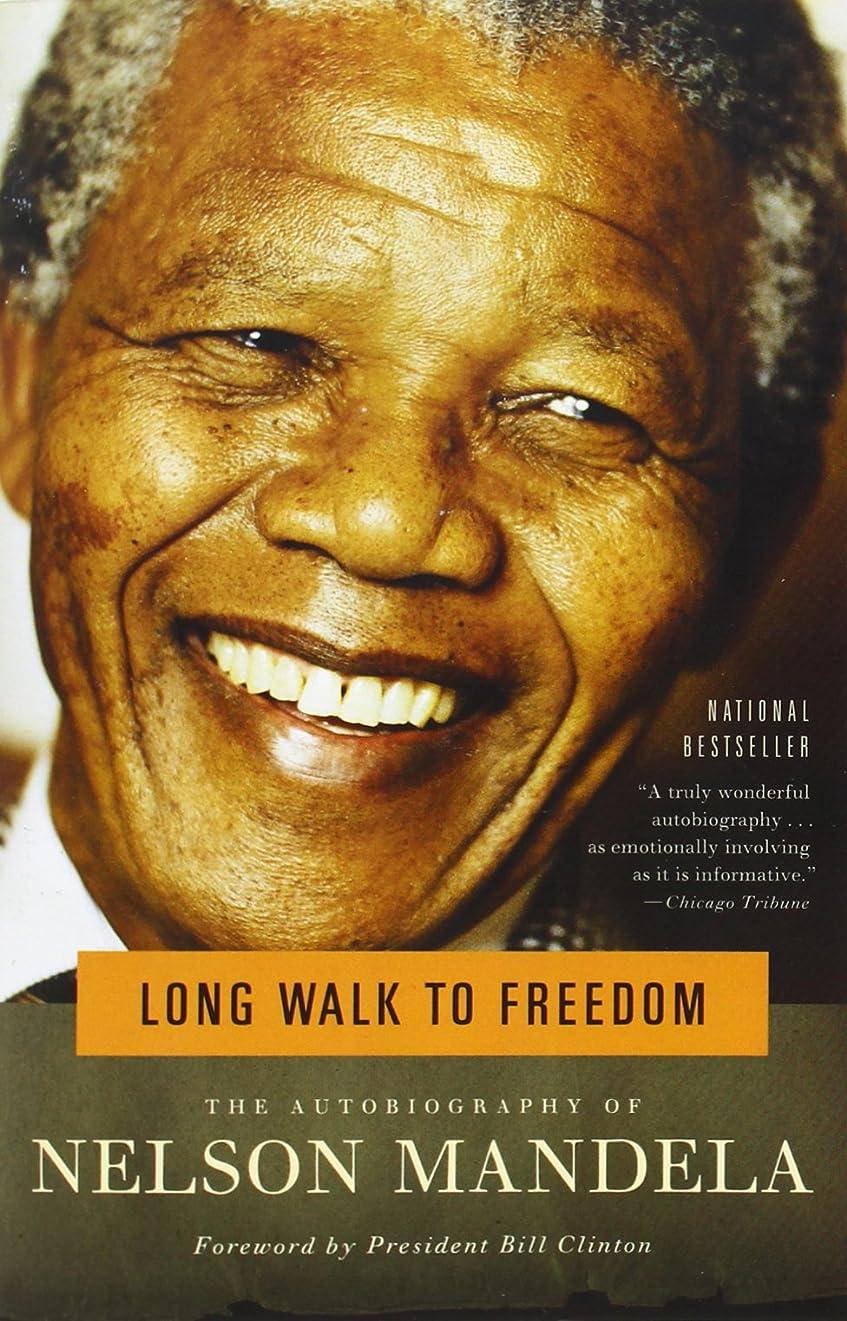 幽霊ラフ睡眠香りLong Walk to Freedom: The Autobiography of Nelson Mandela