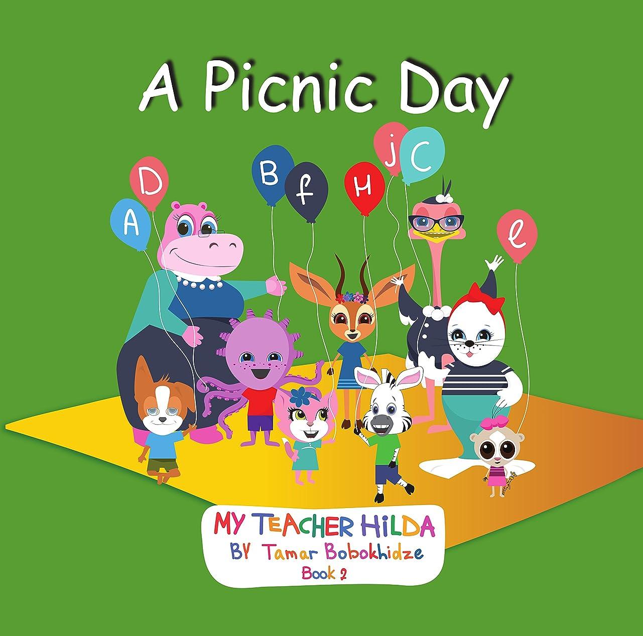 引っ張る広々としたピルA Picnic Day (My Teacher Hilda Book 2) (English Edition)
