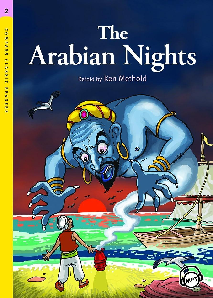 バレエナビゲーション厚さThe Arabian Nights (Compass Classic Readers Book 60) (English Edition)