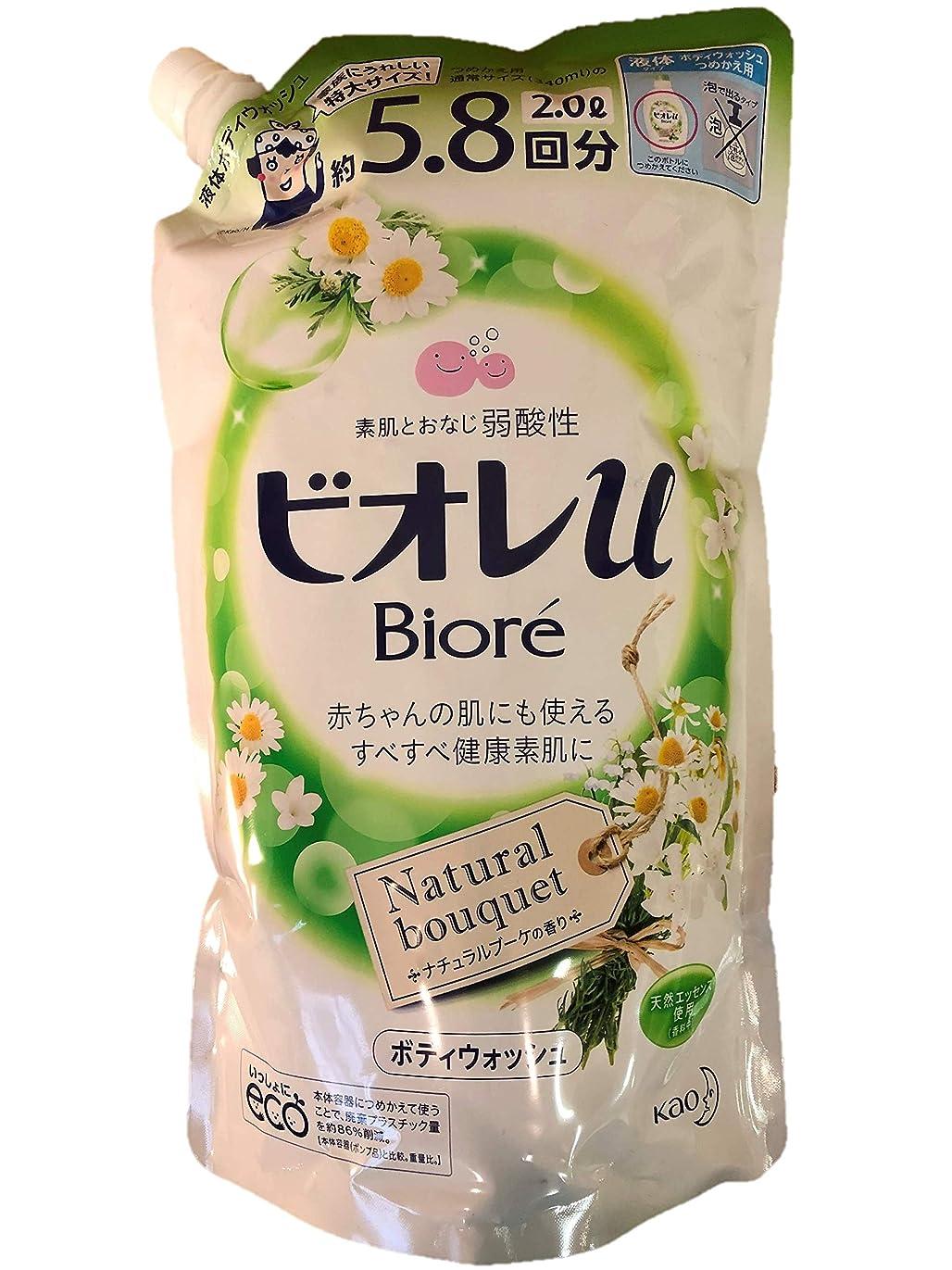 卵の頭の上同封する【大容量】ビオレu 詰め替え用 ナチュラルブーケの香り 5.8回分 2L