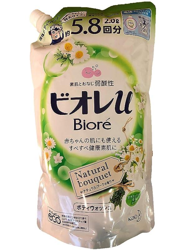 変換導入する箱【大容量】ビオレu 詰め替え用 ナチュラルブーケの香り 5.8回分 2L