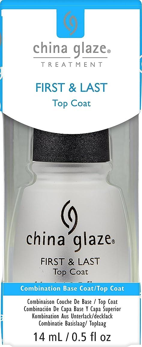不注意資格する必要があるChina Glaze First & Last Base Coat/Top Coat 14 ml (並行輸入品)