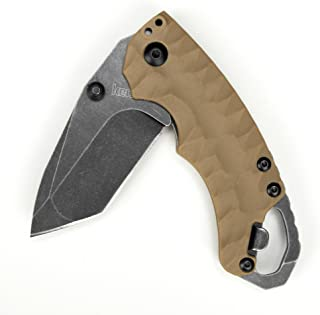 Kershaw Shuffle II Folding Pocket Knife, Small, Lightweight Utility and Multi-Function Knife, Multiple Styles