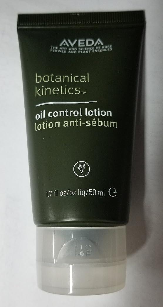 花火盟主証書アヴェダ Botanical Kinetics Oil Control Lotion - For Normal to Oily Skin 50ml/1.7oz並行輸入品