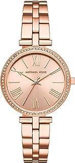 ساعة انالوج مايسي بمينا باللون الذهبي الوردي وسوار من الستانلس ستيل للنساء من مايكل كورس - طراز MK3904