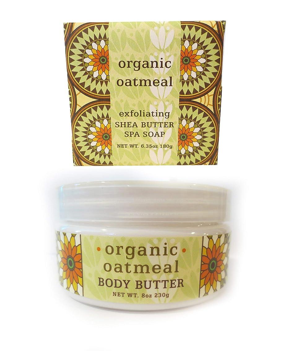 Greenwich Bay Trading Co. Organic Oatmeal Exfoliating Shea Butter Soap and Body Butter Gift Set