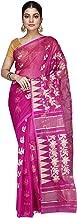 BigLimeTree FabstyleIndia Resham Dhakai Jamdani Saree (Soft) - Bengal Handloom (Handcrafted) - Deep Pink