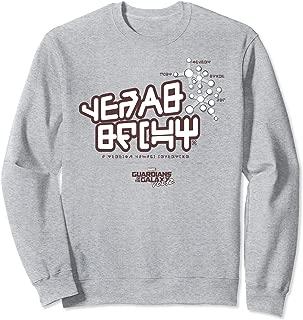 Marvel Guardians Vol2 Star-Lord Epic Logo Graphic Sweatshirt