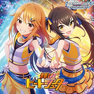 THE IDOLM@STER CINDERELLA GIRLS STARLIGHT MASTER for the NEXT! 08 輝け! ビートシューター