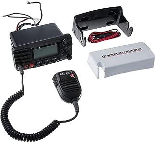 Standard STD-GX2000-B 25-Watt Fixed Mount Matrix VHF Radio with AIS Display and Loudhailer (Black)